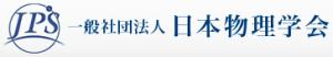 JPS_logo (1)